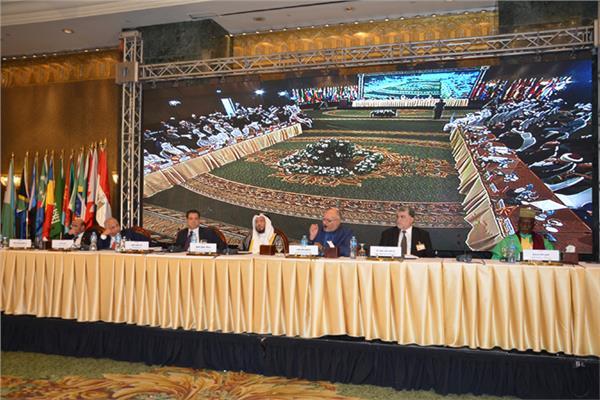 المؤتمر الدولي الثلاثين للشئون الإسلامية
