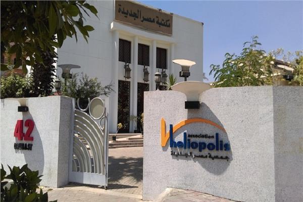 مكتبة مصر الجديدة للطفل