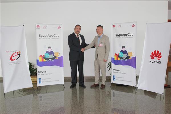 التعاون مع هواوي.. مركز الإبداع التكنولوجي ينظم مسابقة كأس مصر لتطبيقات المحمول Egypt App Cup