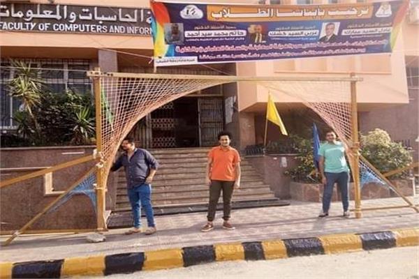 جامعة المنوفيةتستعد للعام الدراسي الجديد