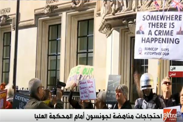 احتجاجات مناهضة لجونسون أمام المحكمة العليا بلندن