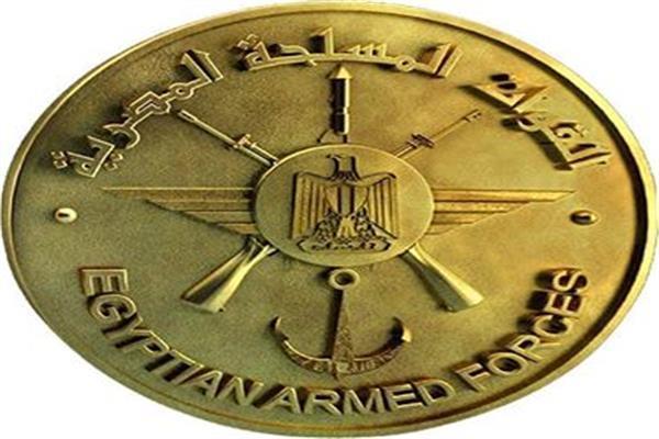 الأكاديمية الطبية العسكرية تفتح باب التسجيل لشهادة «بورد»