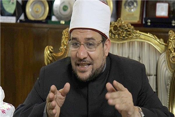 د.محمد مختار جمعة وزير الأوقاف