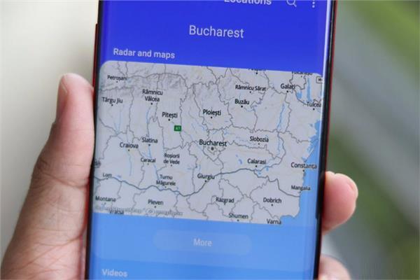 تطبيق الطقس Samsung Weather