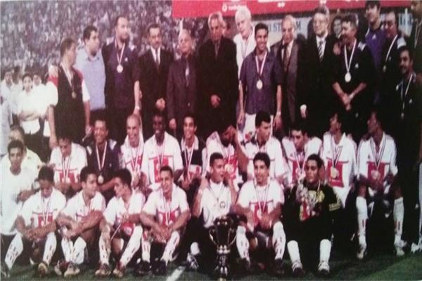 الزمالك بطل السوبر المصري في نسخته الأولى عام 2001