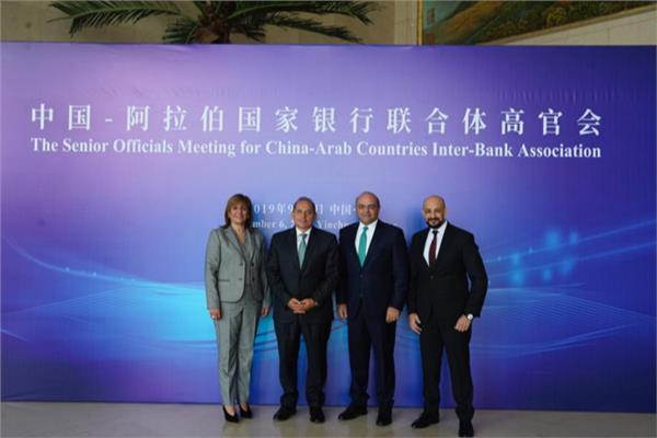 البنك الأهلي يشارك في الجلسة الأولي بتحالف البنوك العربية الصينية