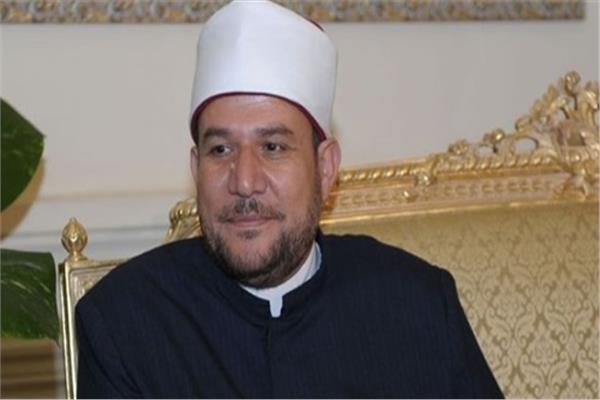وزير الأوقاف الدكتور محمد مختار جمعه