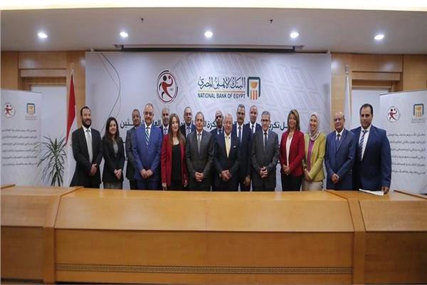 جانب من مجلس إدارة البنك الأهلي المصري