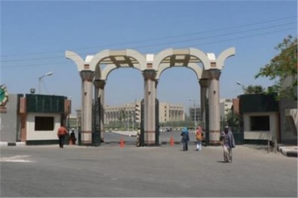 جامعة مطروح