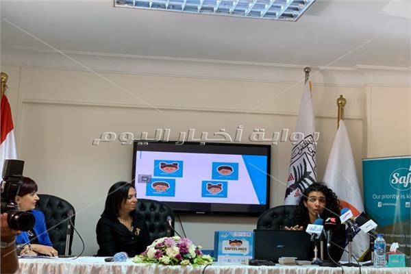 سارة عزيز: الهدف من لعبة «المساواة بين الحنسين» التواصل بين الأطفال