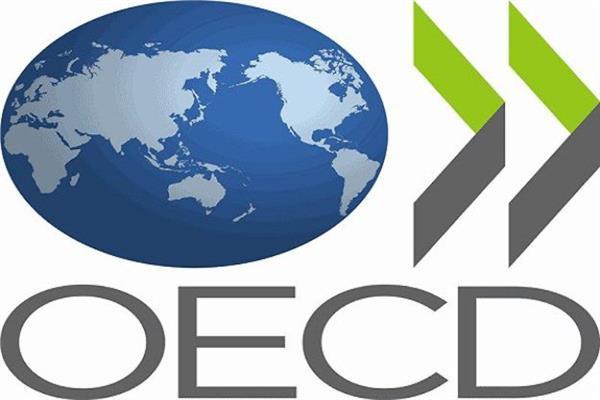 منظمة التعاون الاقتصادي والتنمية (OECD)