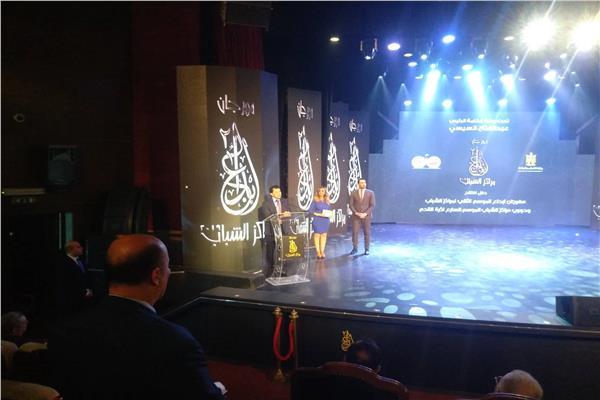 صورة من حفل افتتاح مهرجان الإبداع لمراكز الشباب