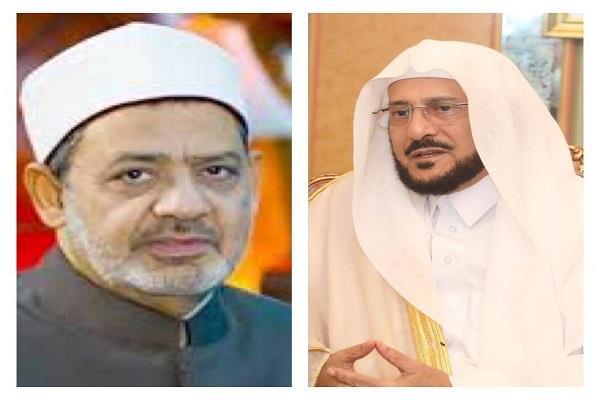وزير الشؤون الإسلامية السعودي والإمام الأكبر شيخ الأزهر