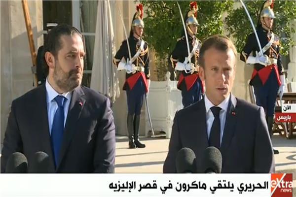 الحريري يلتقي ماكرون في قصر الإليزيه بباريس