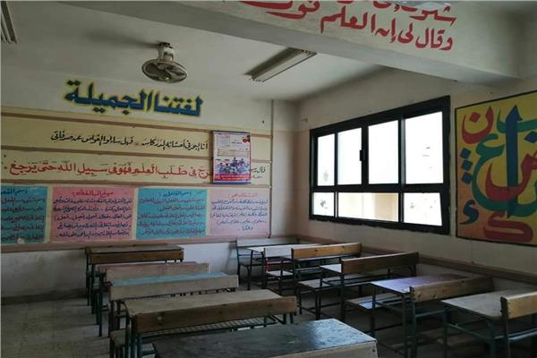 صور  تعليم القاهرة تتسلم بعض مباني المدارس بعد أعمال الصيانة