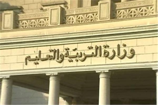 أولياء أمور بمدينة نصر: مشاكل مدرسة المستقبل في طريقها للحل
