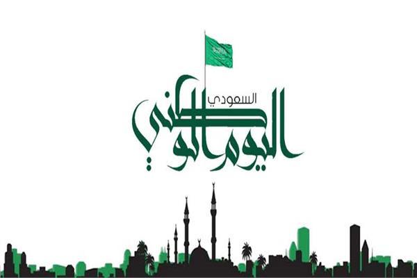 العيد الوطني الـ89| السعودية تأسس أكبر صندوق سيادي في العالم بـ2.5 تريليون دولار