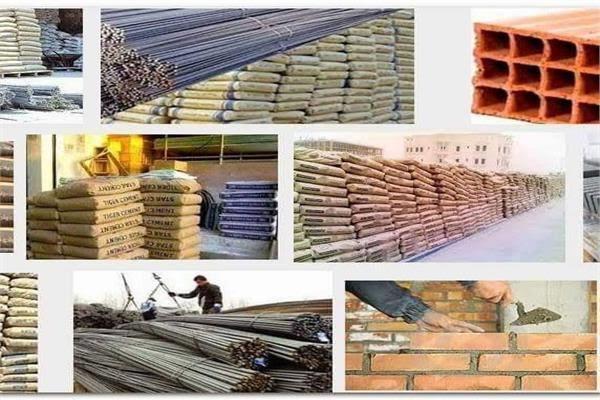 ننشر أسعار مواد البناء المحلية بنهاية تعاملات اليوم 27 سبتمبر