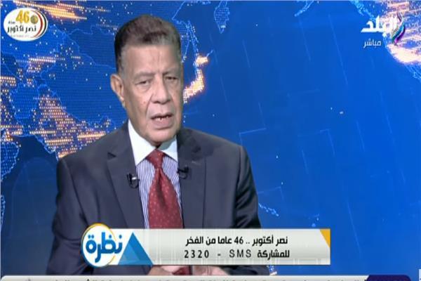 اللواء محمود خلف مستشار أكاديمية ناصر العليا العسكرية