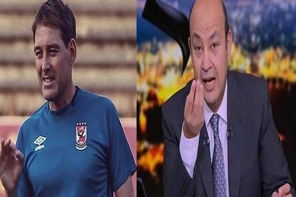 الإعلامي عمرو أديب ومدرب الأهلي رينيه فايلر
