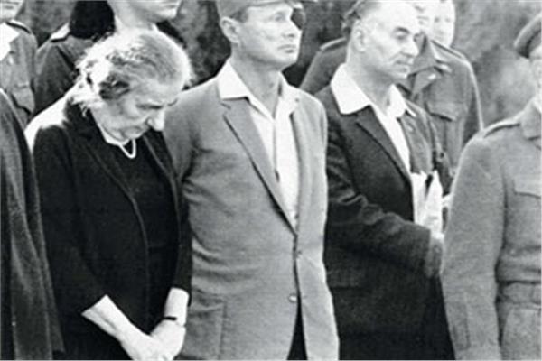 قادة إسرائيل خلال حرب أكتوبر
