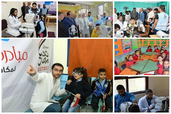 """انطلاق مبادرة """"نور حياة"""" للكشف على طلاب المدارس"""