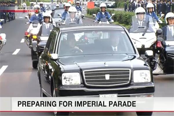 الكشف عن السيارة المستخدمة في موكب تتويج إمبراطور اليابان