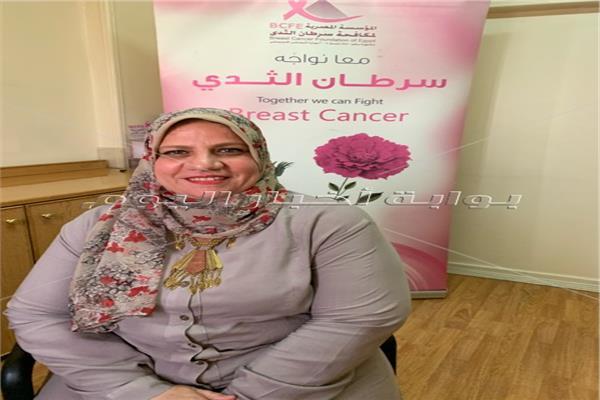 محاربة سرطان الثدي .. نشوى صالح