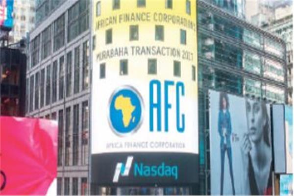 شركة آكر إنرجي Aker Energy A.S. ومؤسسة التمويل الإفريقية AFC
