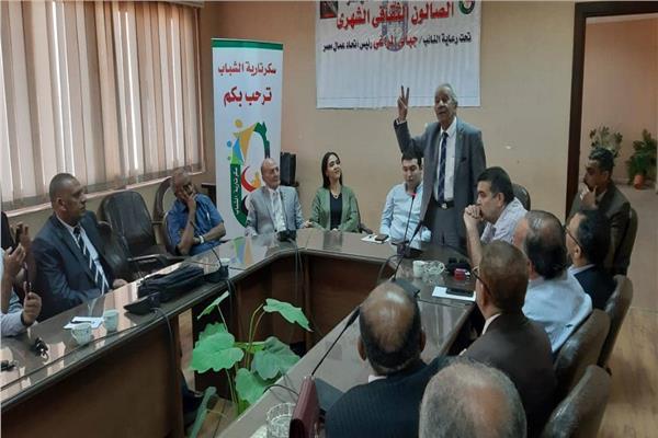 ندوة سكرتارية شباب اتحاد عمال مصر