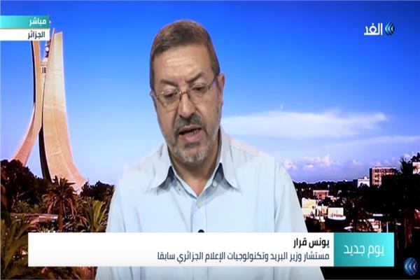 """""""يونس قرار""""  المستشار السابق لوزير البريد وتكنولوجيا الإعلام والاتصال الجزائري"""