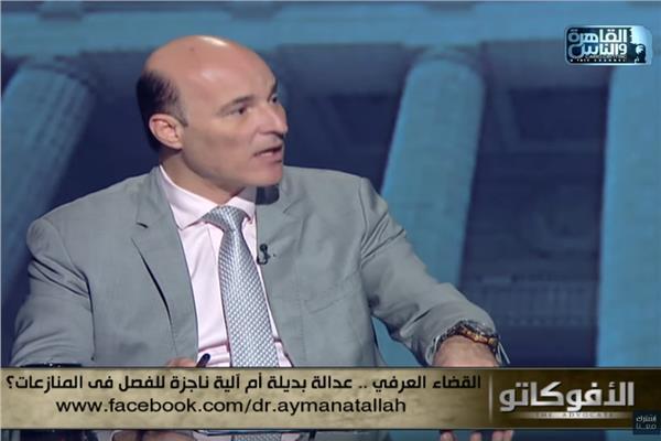 المستشار أحمد الخطيب