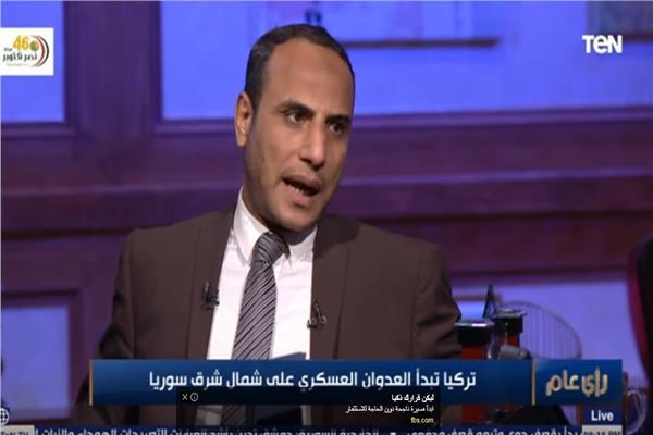 كرم سعيد الباحث في الشؤون التركية والعلاقات الدولية