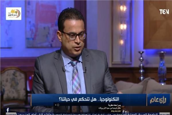 الدكتور محمد هاني استشاري الصحة النفسية والعلاقات الأسرية