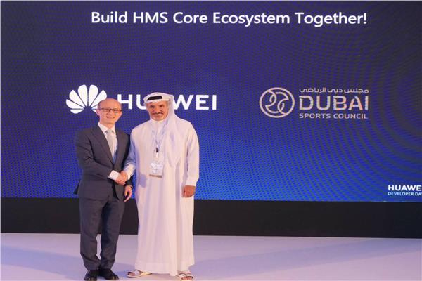 هواوي تحشد المطورين العالميين لمنظومة HUAWEI Mobile Services
