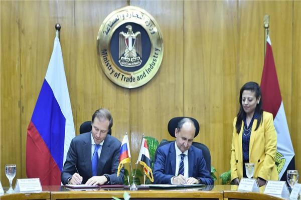 مصر وروسيا توقعان البيان الختامي لفعاليات الدورة الـ 12