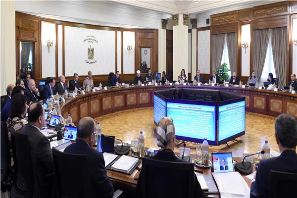 إجتماع الحكومة