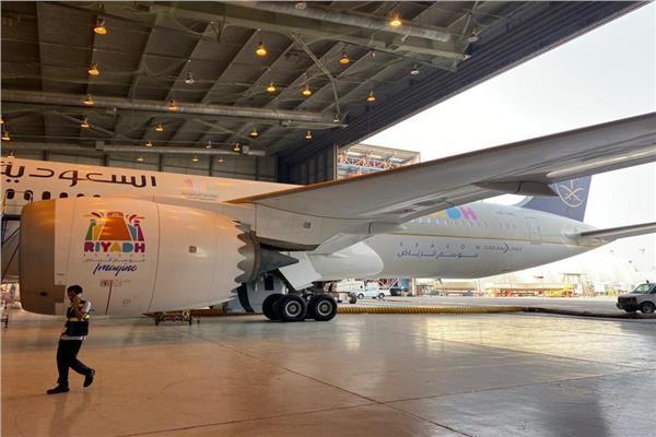 طائرات الخطوط السعودية