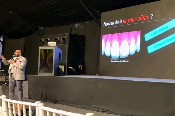 مؤتمر أقليمى لطب الاسنان ببيروت