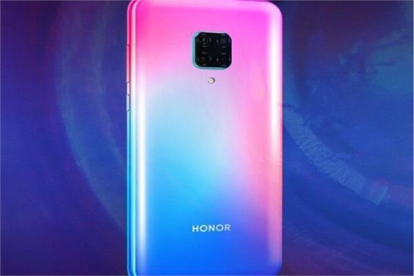 هاتف هونر V30 Pro