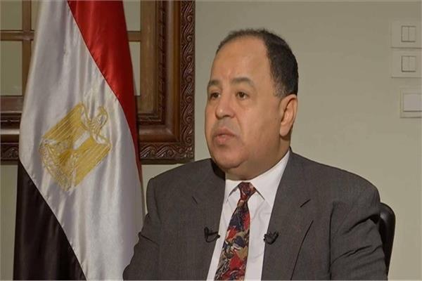 وزير المالية يفتتح المقر الرئيسي للهيئة العامة للتأمين الصحى الشامل بالقاهرة الاثنين