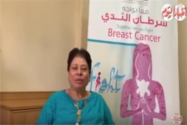 متعافية من سرطان الثدي