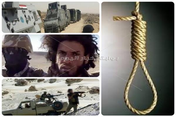 الإرهابي «المسماري» من صحراء ليبيا إلى «حبل المشنقة»