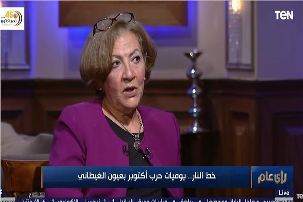 الكاتبة الصحفية ماجدة الجندي