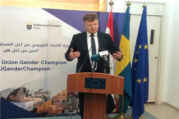 الاتحاد الأوروبي وسفارة السويد يطلقان مساء اليوم مبادرة تمكين المرأة بمصر