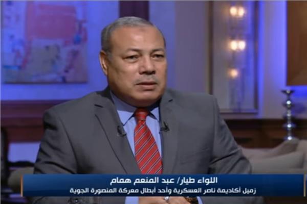 اللواء طيار عبد المنعم همام
