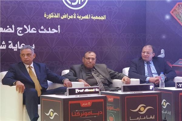 الجمعية المصرية لأمراض الذكورة