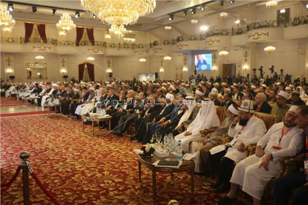 المؤتمر العالمي للإفتاء
