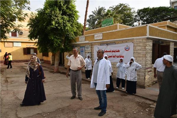 مستشفيات الأقصر