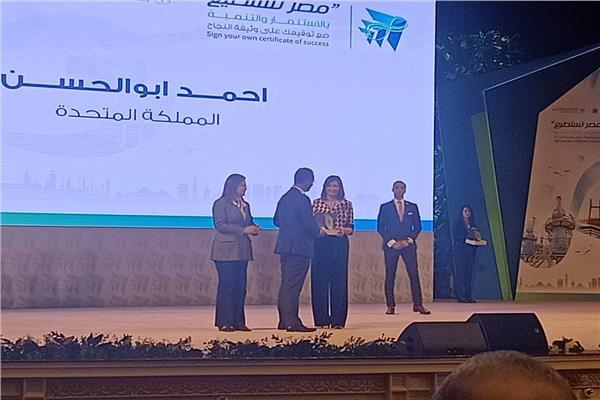 وزارتا الهجرة والتخطيط يكرمان خبراء مؤتمر مصر